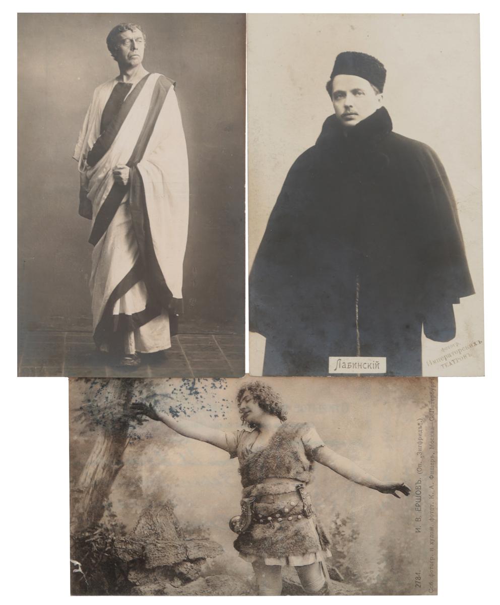 Артисты. Комплект из 3 открыток