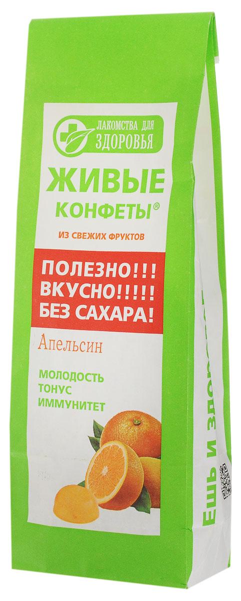 Лакомства для здоровья Мармелад желейный с апельсином, 170 гМН27.170Лакомства для здоровья - полезная альтернатива обычным сладостям! Произведены по специальной технологии, позволяющей сохранить все полезные свойства используемых ингредиентов. Мармелад изготовлен исключительно из натуральных ингредиентов, богатых витаминами и растительной клетчаткой. Без добавления сахара. Уважаемые клиенты! Обращаем ваше внимание, что полный перечень состава продукта представлен на дополнительном изображении.
