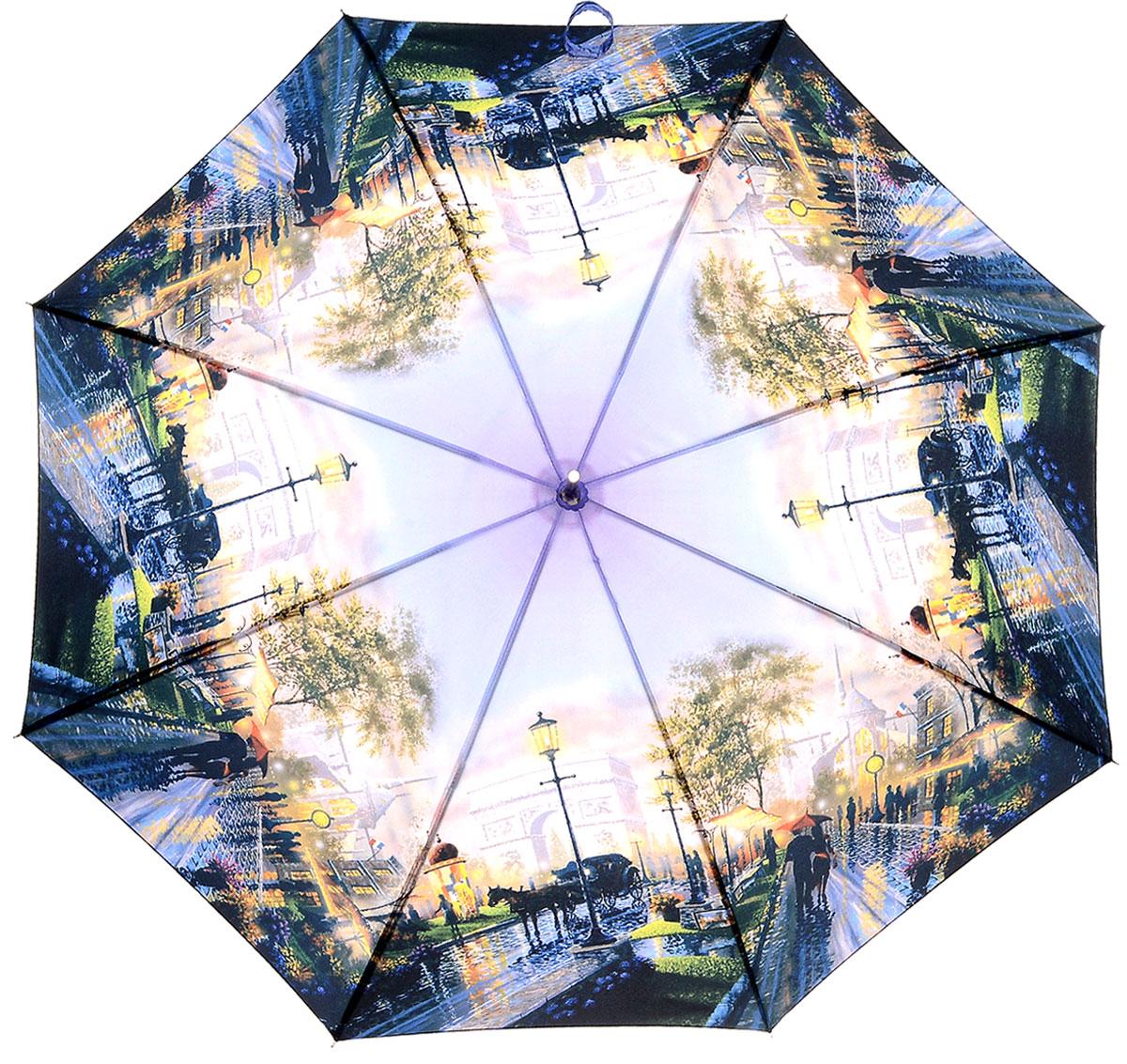 Зонт женский Эврика, цвет: синий, сиреневый. 9750297502Большой полуавтоматический зонт-трость с изображением городского пейзажа – это стильный аксессуар, подходящий как дамам, так и джентльменам. Знаменитые виды Парижа, запечатленные талантливой рукой художника-декоратора, принесут толику романтики и хорошего настроения даже в ненастную погоду. Качественный материал купола с влагоотталкивающей пропиткой спасёт от ливня, а крепкие спицы не поддадутся упрямому ветру.