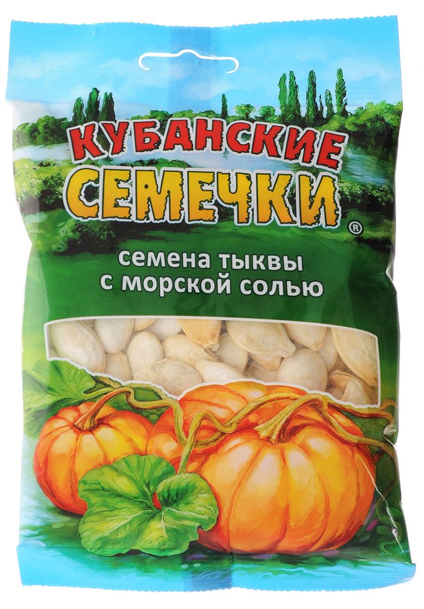 Кубанские семечки семена тыквы обжаренные соленые, 80 г