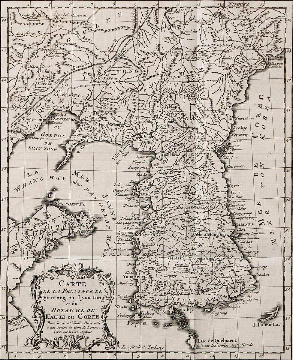 Географическая карта провинции Гуандонг (Лиатонг) и королевства Кау-Ли (Кореи). Гравюра. Франция, середина XVIII века