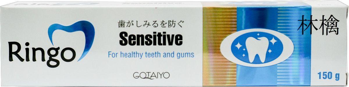 Ringo 20115ri Паста зубная отбеливающая Sensitive, 150 г20115riЗубная паста с отбеливающим эффектом предназначена для чувствительных зубов и десен. Чувствительность зубов и десен может мешать таким простым радостям, как употребление мороженого, фруктов или холодных напитков. В состав отбеливающей зубной пасты Sensitive входит нитрат калия, предотвращающий появление боли и неприятных ощущений, связанных с чувствительностью зубов. Он оказывает успокаивающее действие на нервные окончания и повышает защиту чувствительных зубов от боли. Ежедневное применение зубной пасты обеспечивает снижение чувствительности зубов, защищает от появления кариеса и придает зубам белизну.