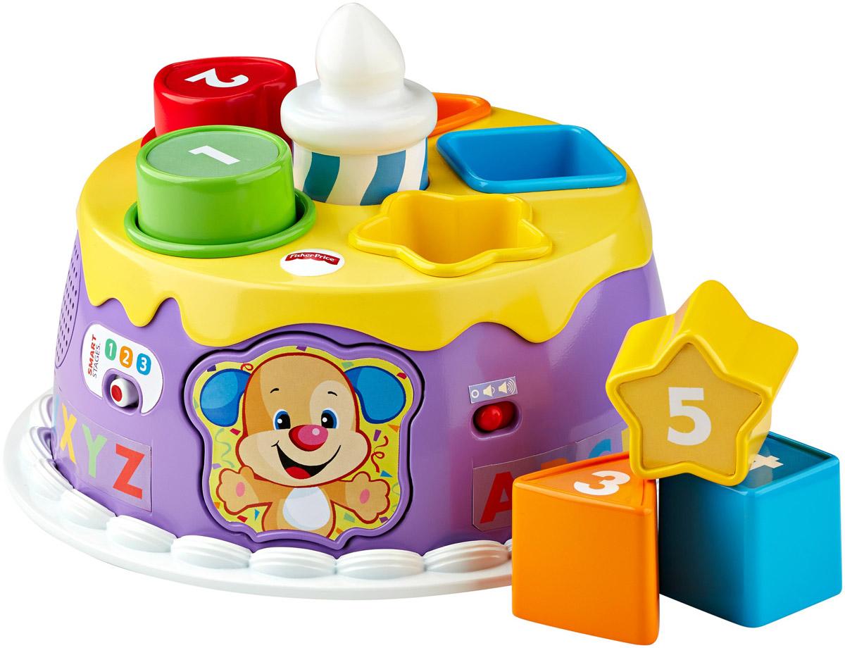 Fisher Price Разивающая игрушка Торт с волшебными огонькамиDYY06Пусть ваш ребенок празднует со щенком и его прекрасным тортом! Торт украшают формы с цифрами от 1 до 5.Разноцветная свеча с подсветкой меняет цвет, когда ребенок правильно вставляет фигуру в форму! Малыш может нажать на изображение щенка, чтобы услышать фразы, песенки, узнать о формах, цветах и выучить первые слова на русском языке. Технология Smart Stages позволяет подобрать уровень сложности, идеальный для вашего ребенка. На 1-м уровне (от 12 месяцев) ребенок слышит простые слова. На 2-м уровне (от 18 месяцев) учится реагировать на простые просьбы. На 3-м уровне (от 2 лет) ребенок осваивает различные роли.