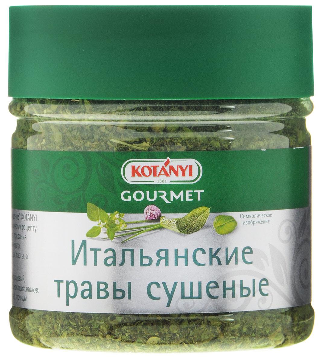 Kotanyi Итальянские травы сушеные, 63 г730711Пряные травы Средиземноморья высушиваются особым бережным способом. Благодаря этому во время приготовления раскрывается типичный итальянский манящий аромат, и даже простые блюда приобретают изысканный вкус. Может содержать следы глютеносодержащих злаков, яиц, сои, сельдерея, кунжута, орехов, горчицы, молока (лактозы), горчицы. Уважаемые клиенты! Обращаем ваше внимание, что полный перечень состава продукта представлен на дополнительном изображении.