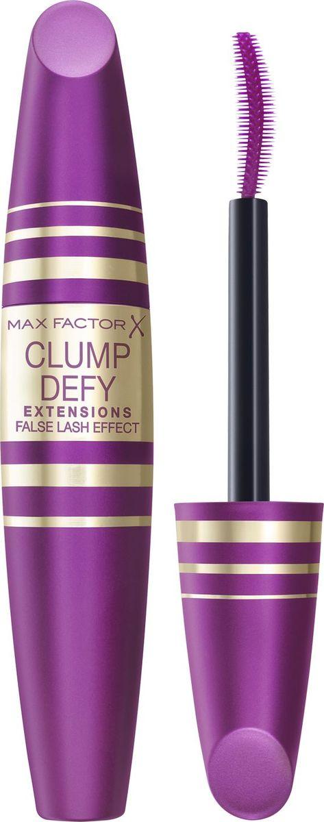 Max Factor Тушь Для Ресниц Clump Defy Extensions Объемная C Эффектом Удлинения И Разделения 01 тон black 13.1 мл81524160Тушь для ресниц Max Factor False Lash Effect Clump Defy Extensions 3 в 1 для объема и удлинения без комочков. Все, что нужно, чтобы приблизить твои ресницы к идеалу: невероятный объем, удлиняющие волокна и разделение без комочков. Не соглашайся на меньшее! Формула Невероятно длинные ресницы — на 200 % больше объема по сравнению с ненакрашенными ресницами и никаких комочков — благодаря специальной щеточке с очень ровными щетинками, которые предотвращают формирование комочков и обеспечивают прокрашивание от самых корней до кончиков. Специальная формула позволяет создать желаемые объем и длину без комочков.