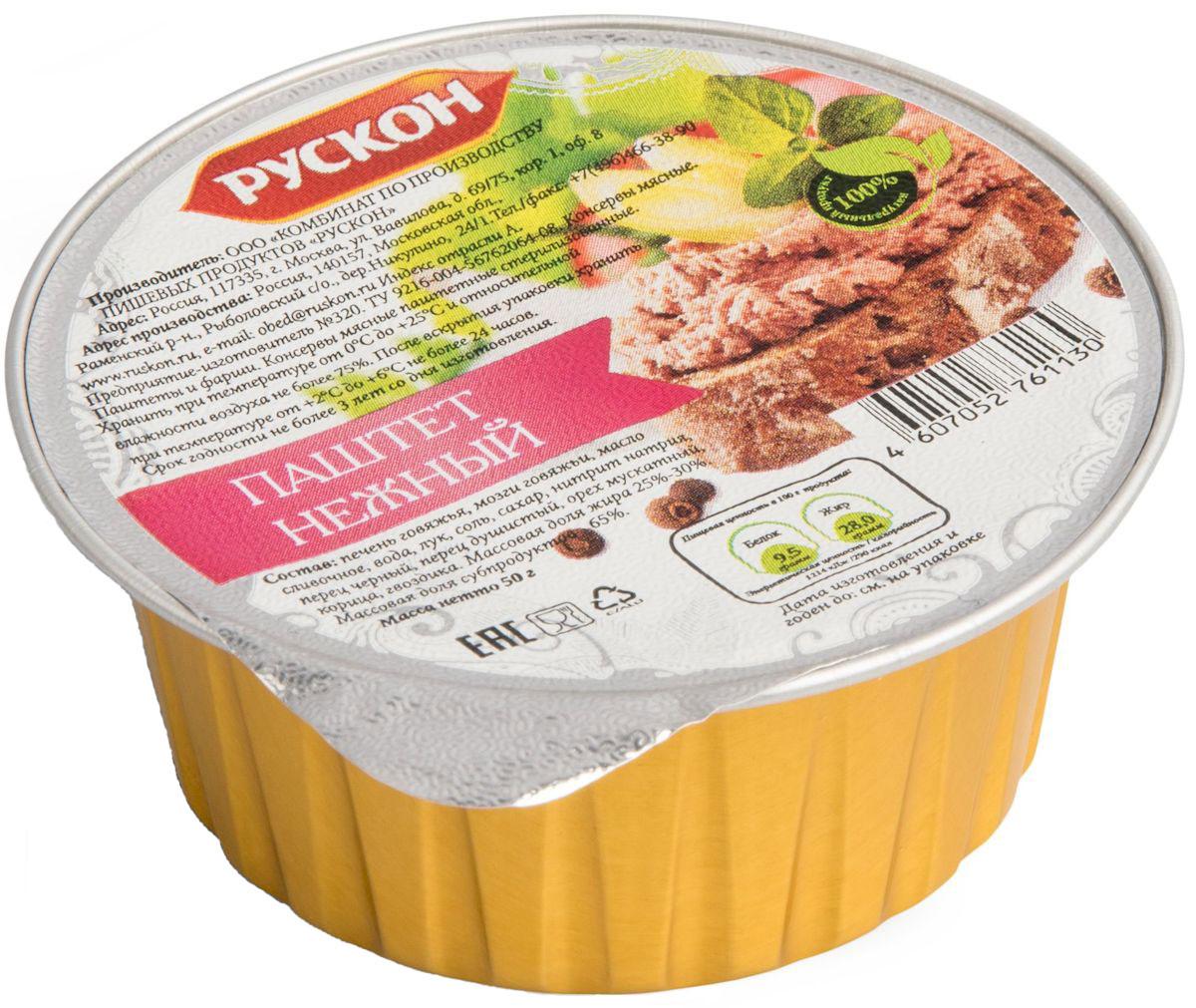 Рускон паштет нежный, 50 г5356Паштет нежный Рускон - мясные консервы стерилизованные. 100% натуральный продукт.