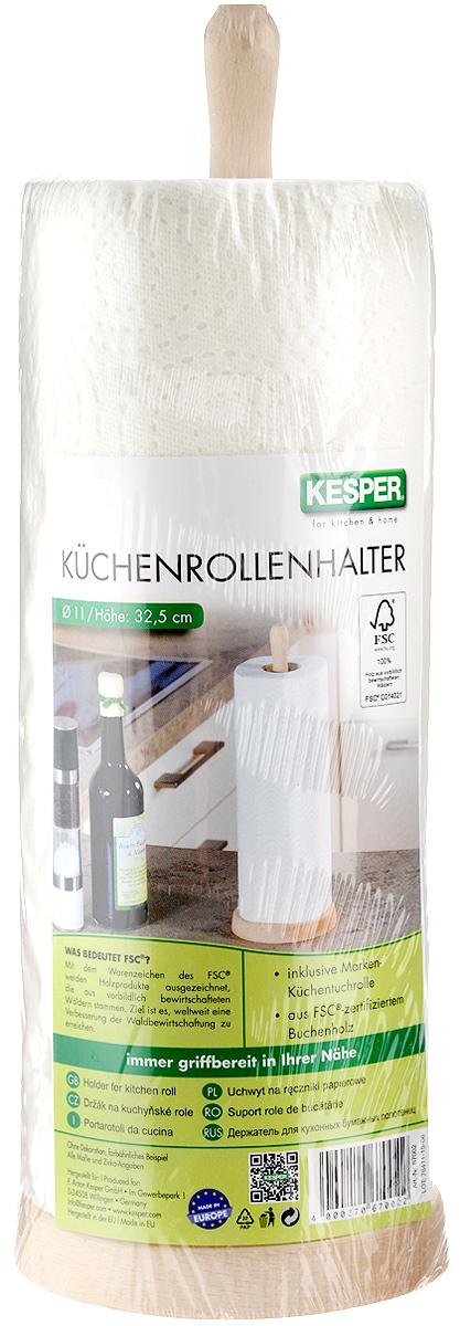 Стойка для бумажных полотенец Kesper, цвет: светло-бежевый, высота 32,5 см6700-2Стойка для бумажных полотенец Kesper изготовлена из натурального дерева. Состоит из круглого основания и стержня, на который устанавливается рулон с бумажными полотенцами. Стойка очень удобна в использовании. Оригинальный держатель стильно украсит интерьер кухни и станет аксессуаром, который будет обращать на себя внимание. Рулон бумажных полотенец входит в комплект. Высота стойки: 32,5 см. Диаметр стойки: 11,5 см.