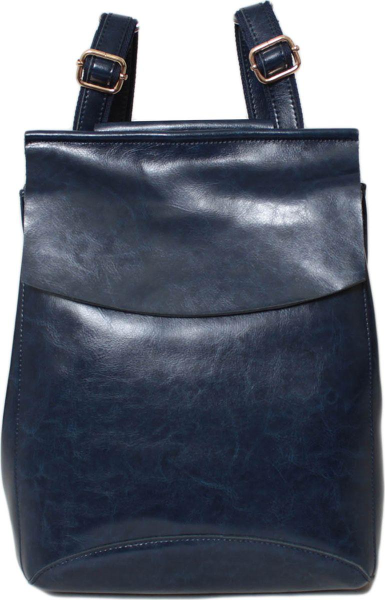 Рюкзак женский Flioraj, цвет: синий. 00052484-1700052484-17Закрывается на молнию и клапан. Внутри два отделения, два кармана на молнии, два открытых кармана. Снаружи один карман на молнии.
