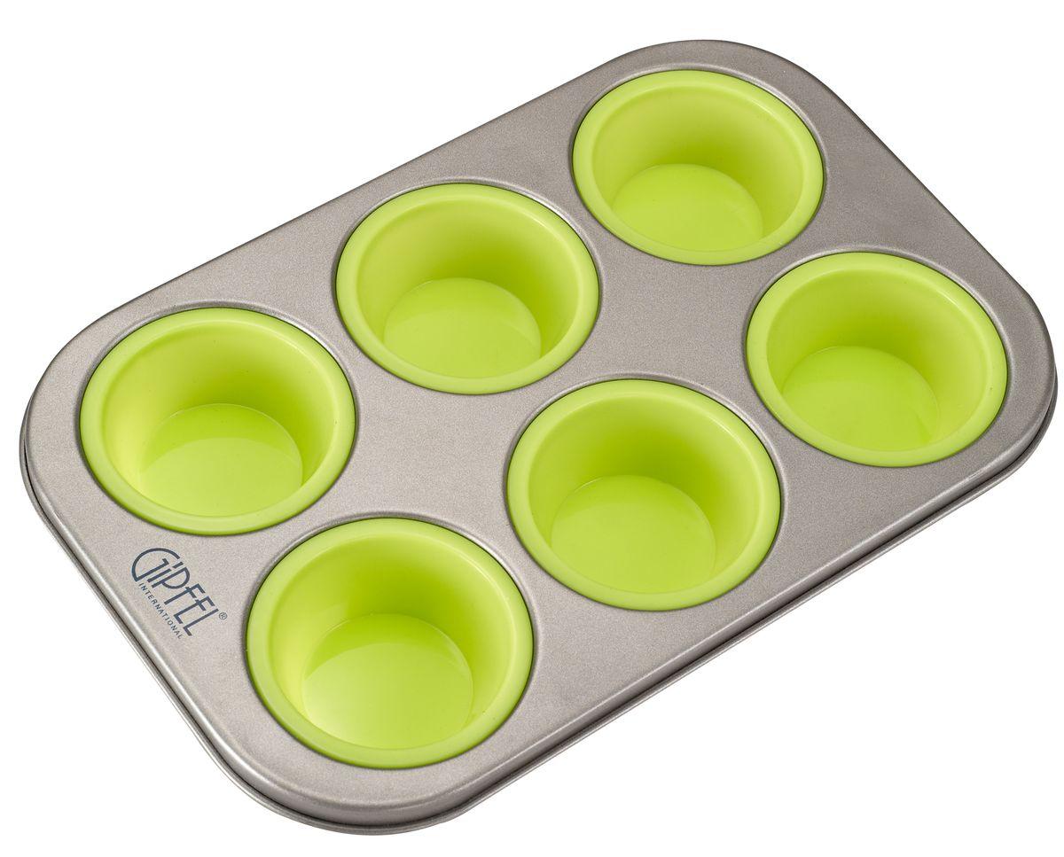 Форма для выпечки кексов Gipfel Twinkle, на металлическом каркасе, цвет: серый, зеленый, 6 ячеек, 28,5 x 18,5 x 3 см0314Прямоугольная форма для выпечки кексов Gipfel Twinkle изготовлена из высококачественного силикона на металлическом каркасе. Форма содержит 6 круглых ячеек для кексов. Антипригарное покрытие Xylan светло-серого цвета не оставляет послевкусия, делает возможным приготовление блюд без масла, сохраняет витамины и питательные вещества. Такое покрытие абсолютно безопасно для здоровья человека и окружающей среды, так как не содержит вредной примеси PFOA. С таким покрытием пища не пригорает и не прилипает к стенкам. Готовить можно с минимальным количеством подсолнечного масла. Высокотехнологичное внешнее покрытие, подвергшееся температурной обработке, устойчиво к механическим повреждениям. Простая в уходе и долговечная в использовании форма Gipfel Twinkle будет верной помощницей в создании ваших кулинарных шедевров. Можно мыть в посудомоечной машине и использовать в духовке. Не предназначена для СВЧ-печей. Количество ячеек: 6 шт. Размер формы: 28,5 x 18,5...