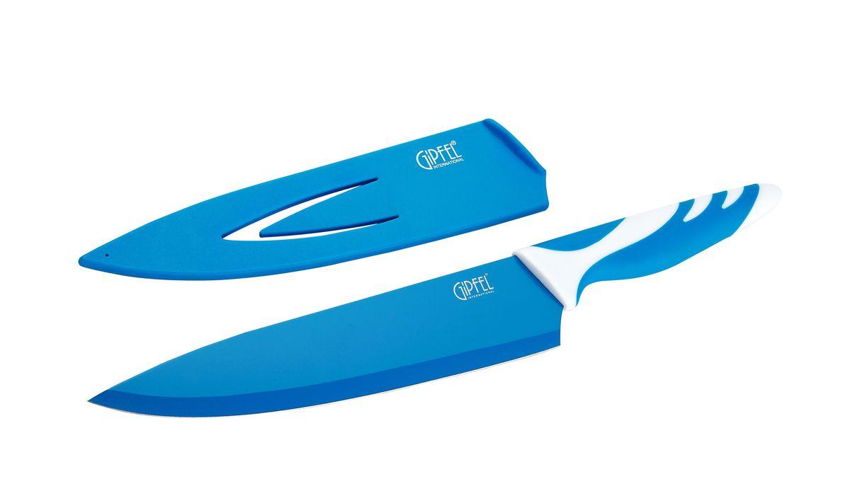 Нож поварской Gipfel Rainbow, с чехлом, цвет: синий, длина лезвия 20 см6749Поварской нож Gipfel Rainbow изготовлен из высококачественной нержавеющей стали с защитным покрытием. Ножи прекрасно держат заточку, не ржавеют, очень прочны и легки в использовании и уходе. Удобная рукоятка ножа, выполненная из пластика, не позволит выскользнуть ему из руки. В комплект прилагается пластиковый чехол для безопасного хранения ножа. Нож Gipfel Rainbow займет достойное место среди аксессуаров на вашей кухне.