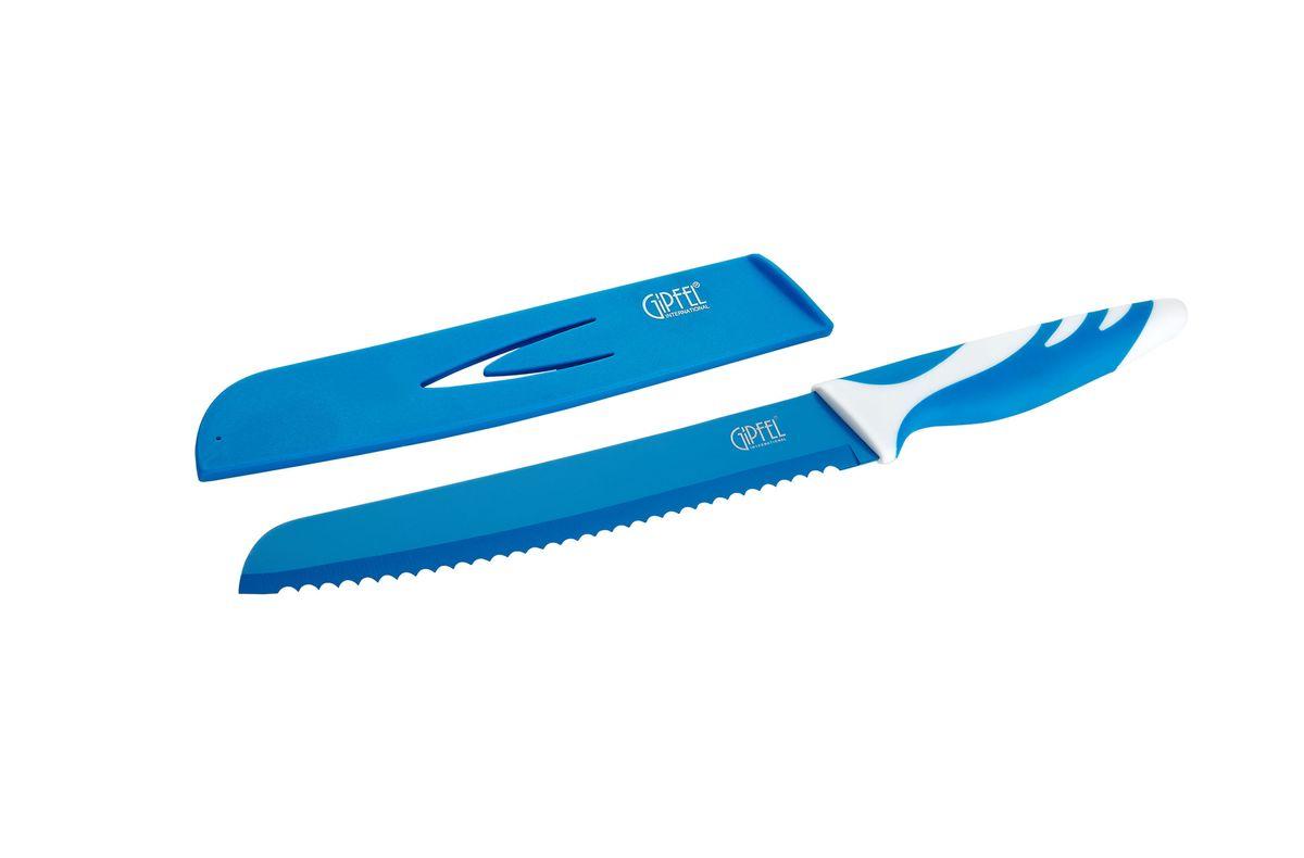 Нож для хлеба Gipfel Rainbow, длина лезвия 20 см6756Компания Gipfel использует для производства кухонных ножей высокоуглеродистую легированную нержавеющую сталь (с повышенным содержанием углерода). Ножи из высокоуглеродистой нержавеющей стали относятся к ножам более высокого класса. Эти ножи сочетают в себе все самые лучшие свойства углеродистой и нержавеющей стали. Высокое содержание углерода способствует долгому сохранению заточки, а нержавеющая сталь обеспечивает устойчивость к коррозии и пятнообразованию. Ножи из высокоуглеродистой стали имеют в составе сплава дополнительные элементы, например, молибден, ванадий. Их наличие способствует увеличению твёрдости, времени сохранения заточки и режущей способности. Для производства кухонных ножей Gipfel используются две разновидности высокоуглеродистой стали - X30Cr13 и X50CrMoV15. Благодаря технологиям ножи Gipfel прекрасно держат заточку, не ржавеют, очень прочны и легки в использовании и уходе.