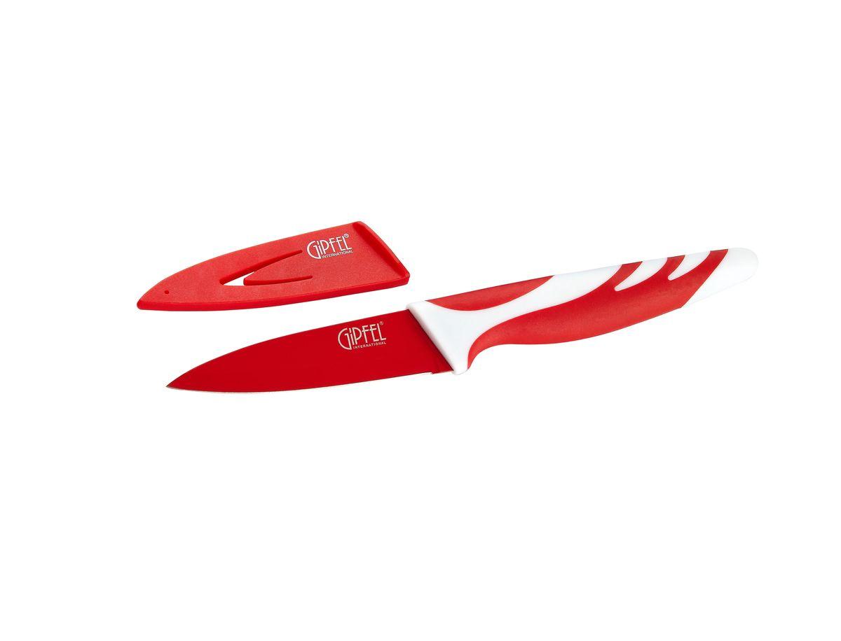 Нож для овощей Gipfel