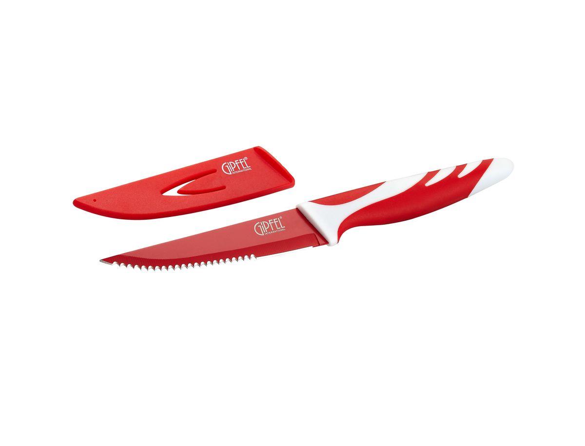 """Нож для мяса Gipfel """"Rainbow"""", с чехлом, цвет: красный, длина лезвия 10 см 6760"""