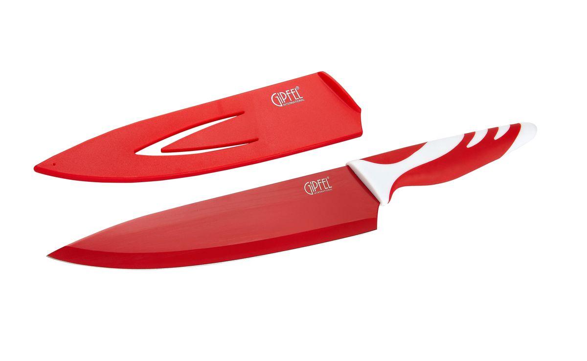Нож поварской Gipfel Rainbow, с чехлом, цвет: красный, длина лезвия 20 см6776Поварской нож Gipfel Rainbow изготовлен из высококачественной нержавеющей стали с защитным покрытием. Ножи прекрасно держат заточку, не ржавеют, очень прочны и легки в использовании и уходе. Удобная рукоятка ножа, выполненная из пластика, не позволит выскользнуть ему из руки. В комплект прилагается пластиковый чехол для безопасного хранения ножа. Нож Gipfel Rainbow займет достойное место среди аксессуаров на вашей кухне.