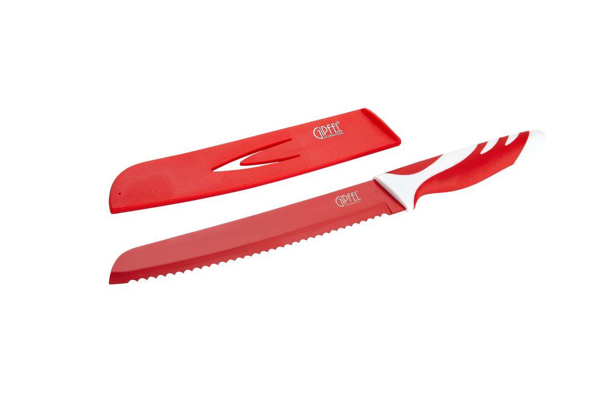 Нож для хлеба Gipfel Rainbow, с чехлом, цвет: красный, длина лезвия 20 см6786Нож Gipfel Rainbow выполнен из высокоуглеродистой нержавеющей стали (с повышенным содержанием углерода). Ножи из высокоуглеродистой нержавеющей стали относятся к ножам более высокого класса. Высокое содержание углерода способствует долгому сохранению заточки, а нержавеющая сталь обеспечивает устойчивость к коррозии и пятнообразованию. Прорезиненная ручка способствует комфортному использованию ножа. Этот нож с волнистым лезвием прекрасно подойдет для нарезки хлеба и других продуктов. В комплект прилагается пластиковый чехол для безопасного хранения ножа. Нож Gipfel Rainbow займет достойное место среди аксессуаров на вашей кухне.