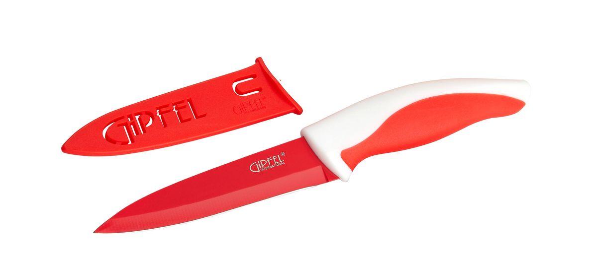 Нож универсальный Gipfel Picnic, с чехлом, цвет: красный, длина лезвия 10 см6797Универсальный нож Gipfel Picnic изготовлен из высококачественной высокоуглеродистой нержавеющей стали. Высокое содержание углерода способствует долгому сохранению заточки, а нержавеющая сталь обеспечивает устойчивость к коррозии и пятнообразованию. Такие ножи прекрасно держат заточку, не ржавеют, очень прочны и легки в использовании и уходе. Удобная рукоятка ножа, выполненная из пластика, не позволит выскользнуть ему из руки. Нож Gipfel Picnic займет достойное место среди аксессуаров на вашей кухне. В комплекте имеется пластиковый чехол.