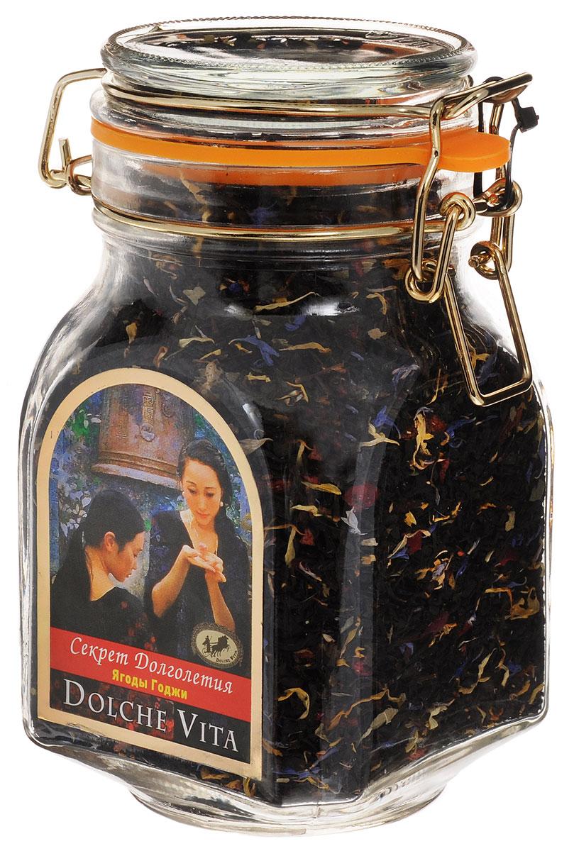 Dolche Vita Секрет Долголетия элитный листовой чай, 200 г21519Элитный черный чай Dolche Vita Секрет Долголетия - цейлонский крупнолистовой чай с добавлением листьев черной смородины, календулы, вереска, кусочков манго, ягод. Ароматизирован натуральным маслом черники. Поставляется в стеклянной банке с замком. Уважаемые клиенты! Обращаем ваше внимание, что полный перечень состава продукта представлен на дополнительном изображении.