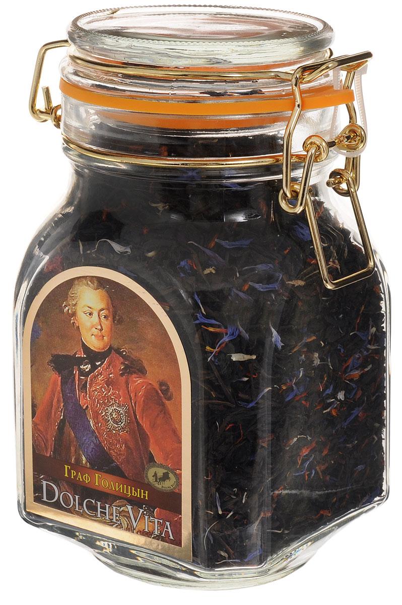 Dolche Vita Граф Голицын элитный черный листовой чай, 150 г 21501