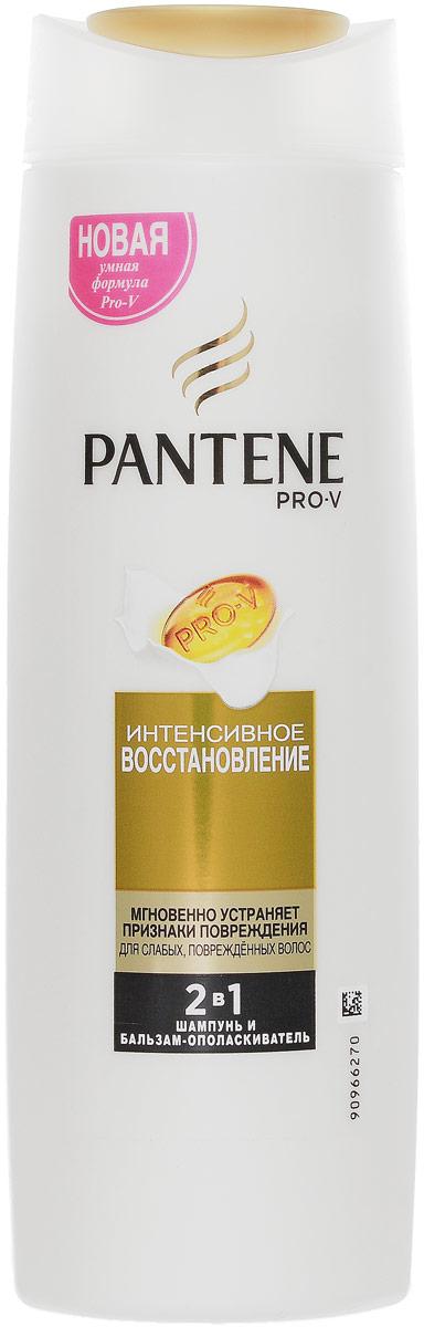 Pantene Pro-V Шампунь и бальзам-ополаскиватель 2в1 Интенсивное восстановление, для слабых и поврежденных волос, 400 млPT-81476288Шампунь и бальзам-ополаскиватель 2в1 Интенсивное восстановление с питательными частицами помогает защитить ваши волосы от повреждений при укладке и придает волосам здоровое сияние и блеск. Увлажняет и восстанавливает сухие и поврежденные волосы. Предотвращает появление секущихся кончиков. Система защиты с кератином. Товар сертифицирован.