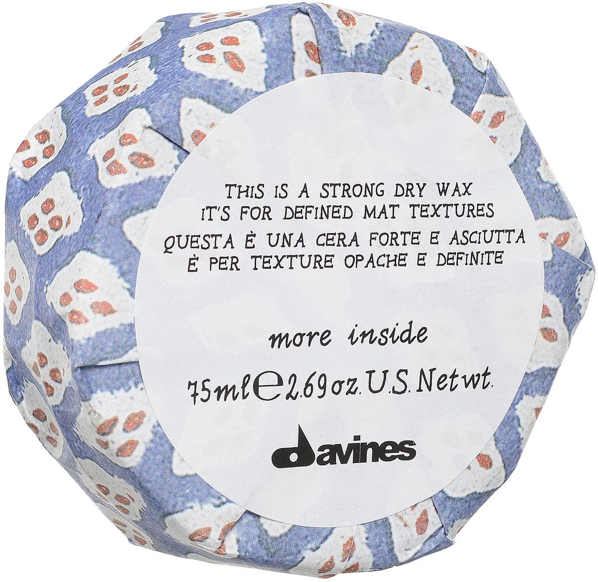 Davines More Inside Strong Dry Wax - Сухой воск для текстурных матовых акцентов 75 мл87067