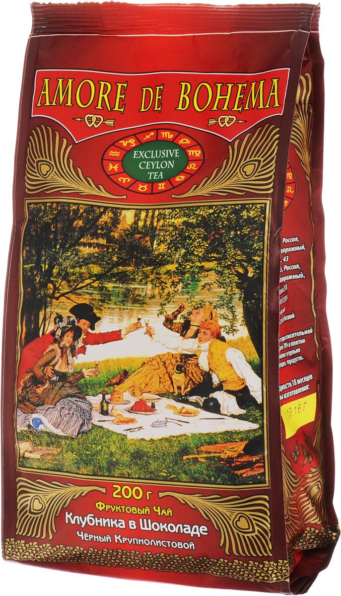 Amore de Bohema Клубника в шоколаде черный листовой чай, 200 г10705Черный листовой чай Amore de Bohema Клубника в шоколаде - цейлонский крупнолистовой черный байховый чай с растительными добавками, ароматизированный натуральными маслами. Уважаемые клиенты! Обращаем ваше внимание, что полный перечень состава продукта представлен на дополнительном изображении.