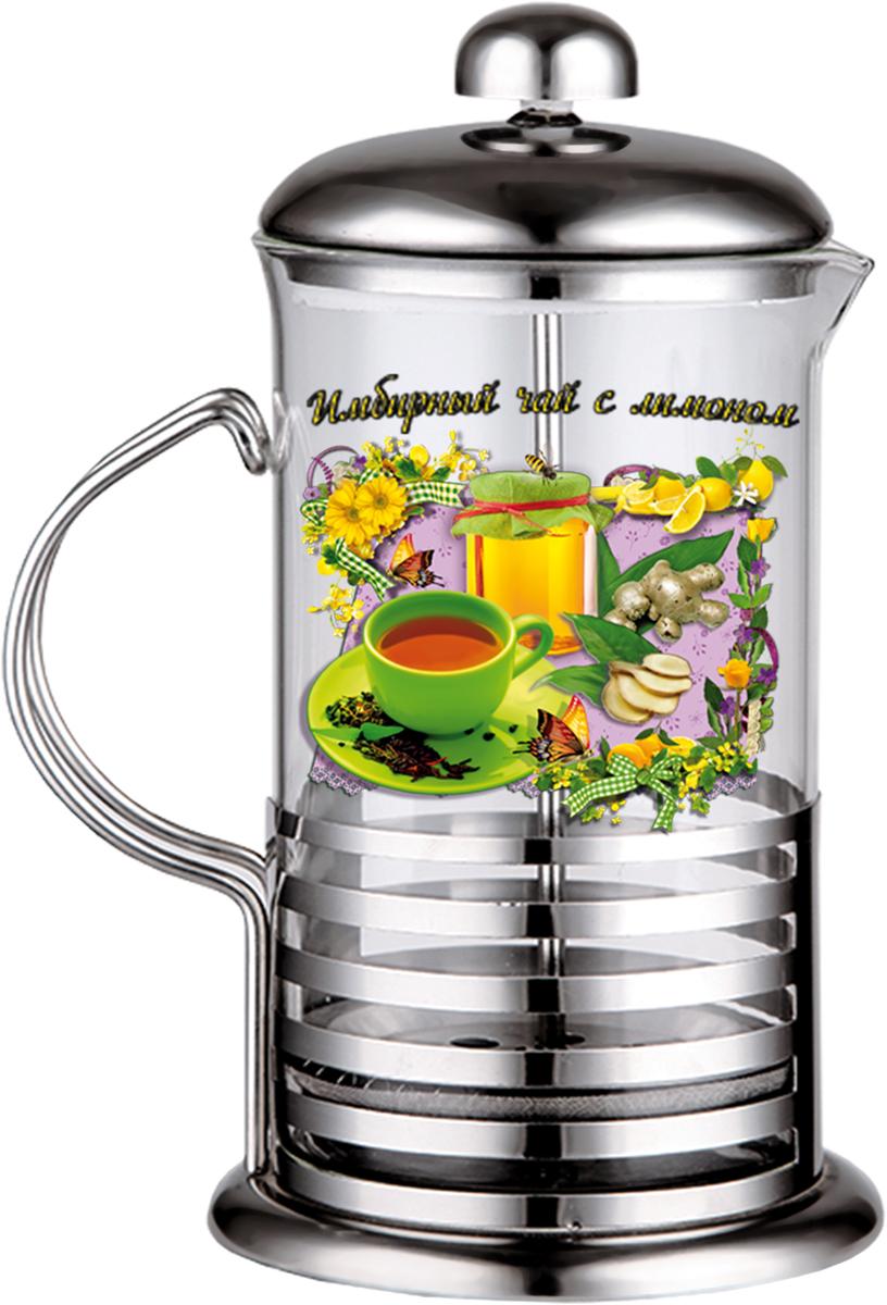 Френч-пресс LarangE Имбирный чай с лимоном, 350 мл5441107