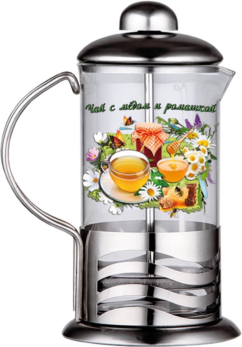 Френч-пресс LarangE Чай с медом и ромашкой 350 мл5441109