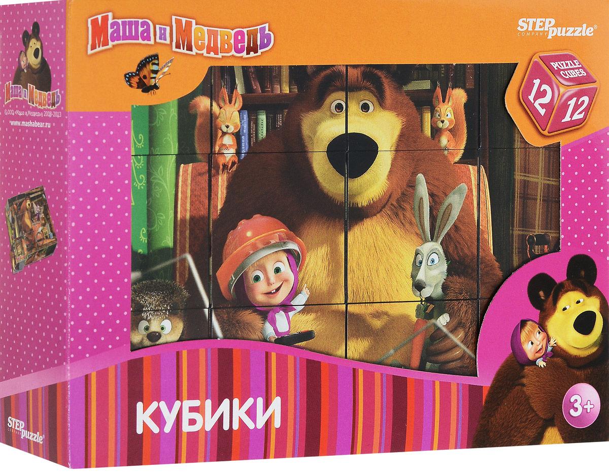 Step Puzzle Кубики Маша и Медведь87134С помощью кубиков Step Puzzle Маша и Медведь ребенок сможет собрать шесть красочных картинок с любимыми мультипликационными героями. Наборы из 12 кубиков - для тех детишек, которые освоили навык сборки картинки из 9 кубиков. Заложенный дидактический принцип От простого к сложному позволит ребёнку поверить свои силы. А герои популярных мультфильмов сделают кубики любимой игрушкой. Игра с кубиками развивает зрительное восприятие, наблюдательность, мелкую моторику рук и произвольные движения. Ребенок научится складывать целостный образ из частей, определять недостающие детали изображения. Это прекрасный комплект для развлечения и времяпрепровождения с пользой для малышки.
