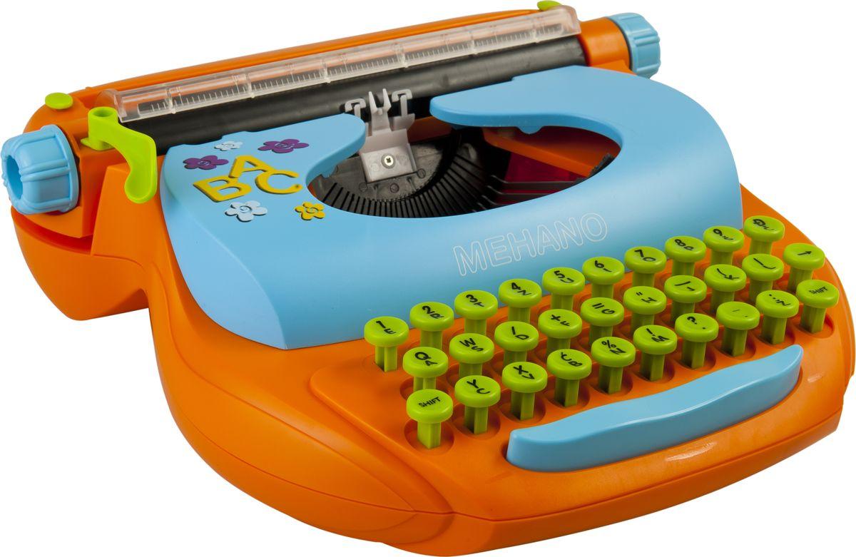 Mehano Детская механическая печатная машинка цвет оранжевыйС195-1Полный набор знаков, включающий заглавную и строчную русские буквы, числа и знаки препинания. Восемьдесят знаков для отличной печати. Ваш ребенок научится быстро печатать на настоящей печатной машинке! Технические характеристики: 1. Клавиатура: 27 клавиш, клавиша пропуска, клавиша переключения регистра; 2. Интервал между знаками 2,54 мм (или 10 знаков в дюйме); 3. Заменяемая кассета с красящей лентой; 4. Максимально количество знаков в строке - 67; 5. Максимальная ширина бумаги - 215 мм. Такую игрушку можно рекомендовать для активного развития мелкой моторики (для получения отпечатка нужно приложить вполне ощутимое усилие), для развития навыков аккуратности (ошибки при печати возможно исправить только про помощи корректирующей жидкости). Великолепная печатная машинка, с помощью которой ребенок сможет научиться не только основам машинописи, но и печатать десятипальцевым методом, выполнять работу с рукописного и печатного текстов, правильно располагать цифровой и печатный материал,...