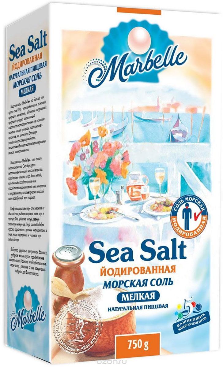 Marbelle соль морская пищевая мелкая йодированная, 750 г
