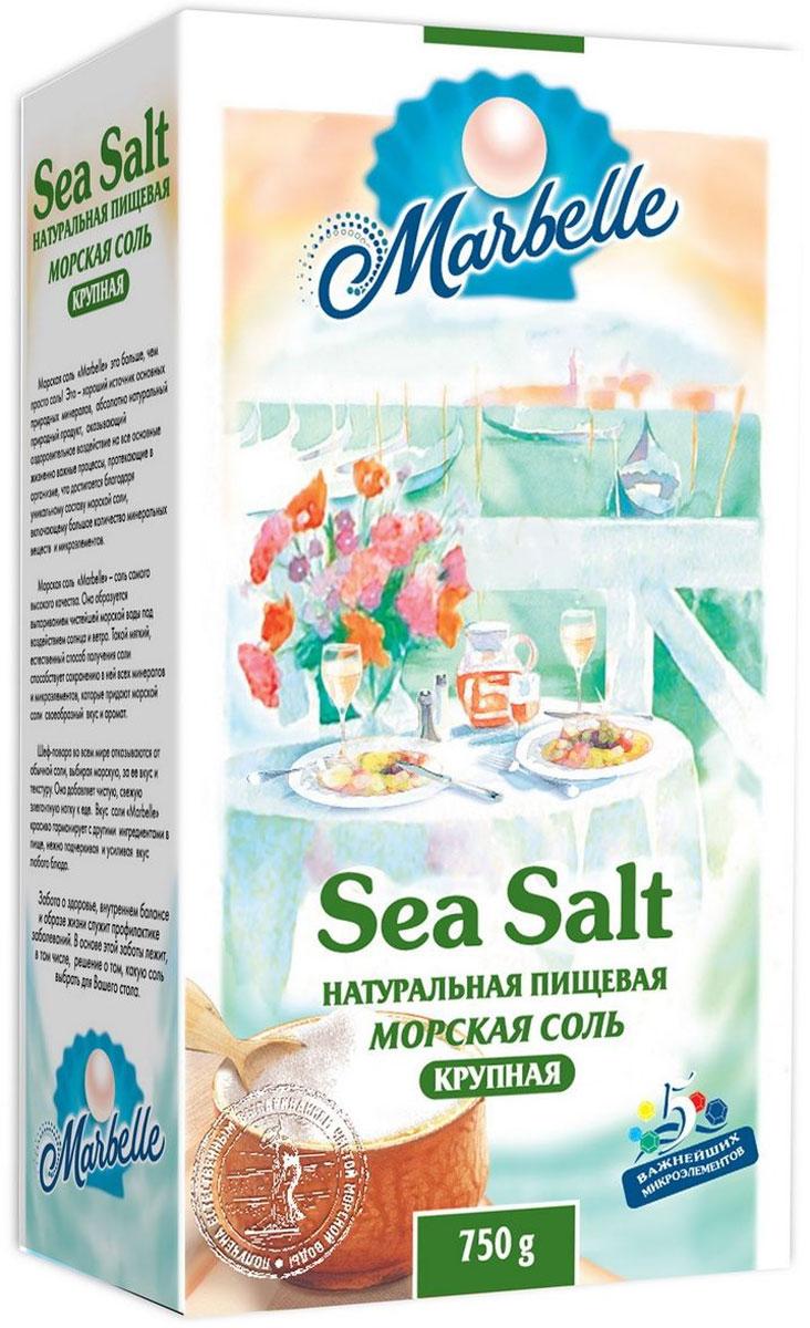 Marbelle соль морская пищевая крупная, 750 г
