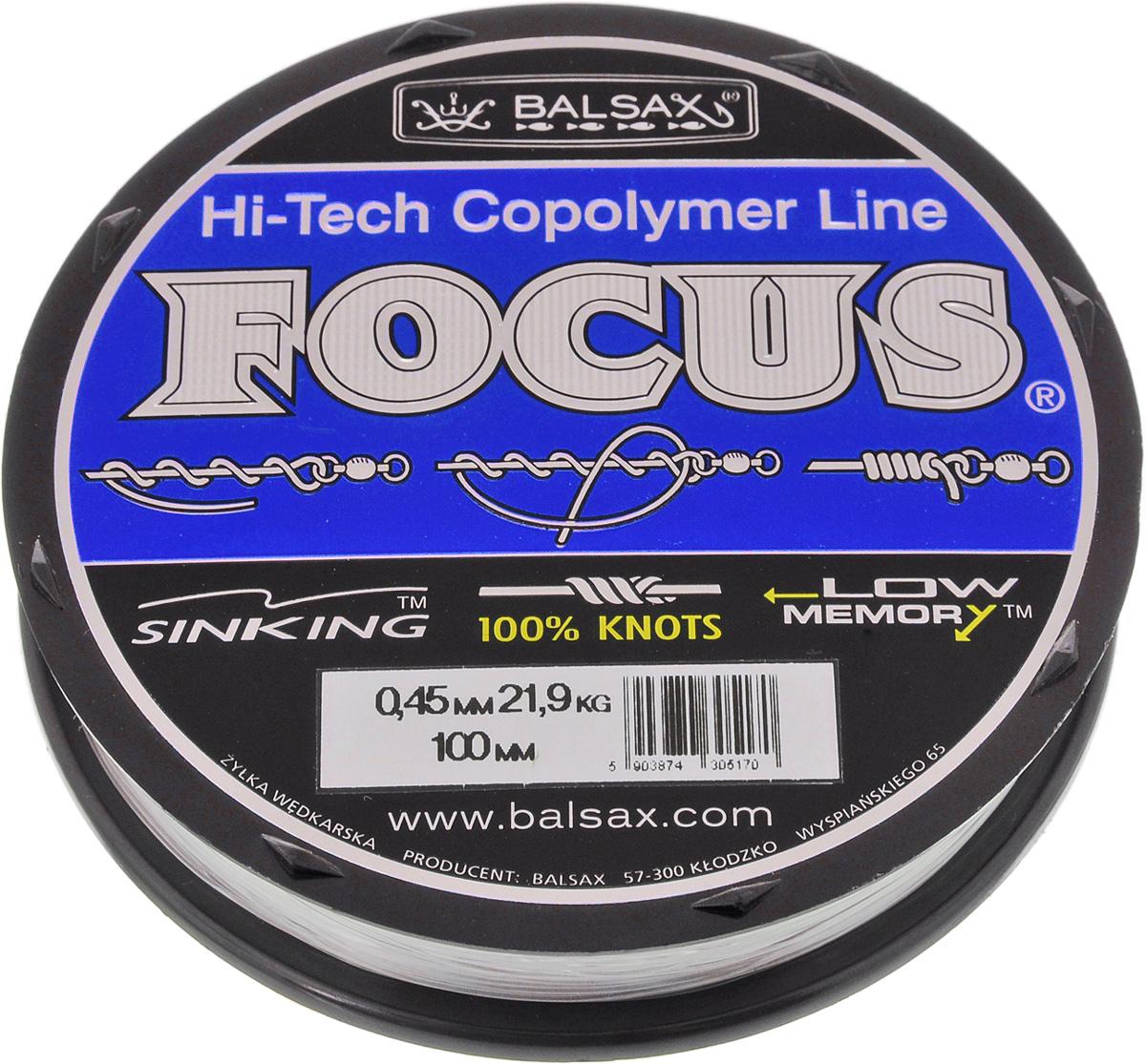 Леска Balsax Focus, 100 м, 0,45 мм, 21,9 кг304-01045Леска Balsax Focus практически идеально прозрачна, а значит, отлично подходит для ловли во всех водоемах, независимо от погодных условий. Очередной особенностью, повышающей достоинства данной лески, является ее стопроцентная сопротивляемость к деформации, что дает рыболовам уверенность в эффективных забросах, а также позволяет избежать безнадежного запутывания лески. Тесты на эластичность и упругость лески доказали, что последняя, пропорционально к другим особенностям, имеет необходимую растяжимость. Для рыболова это означает, что можно даже тащить очень крупную рыбу.