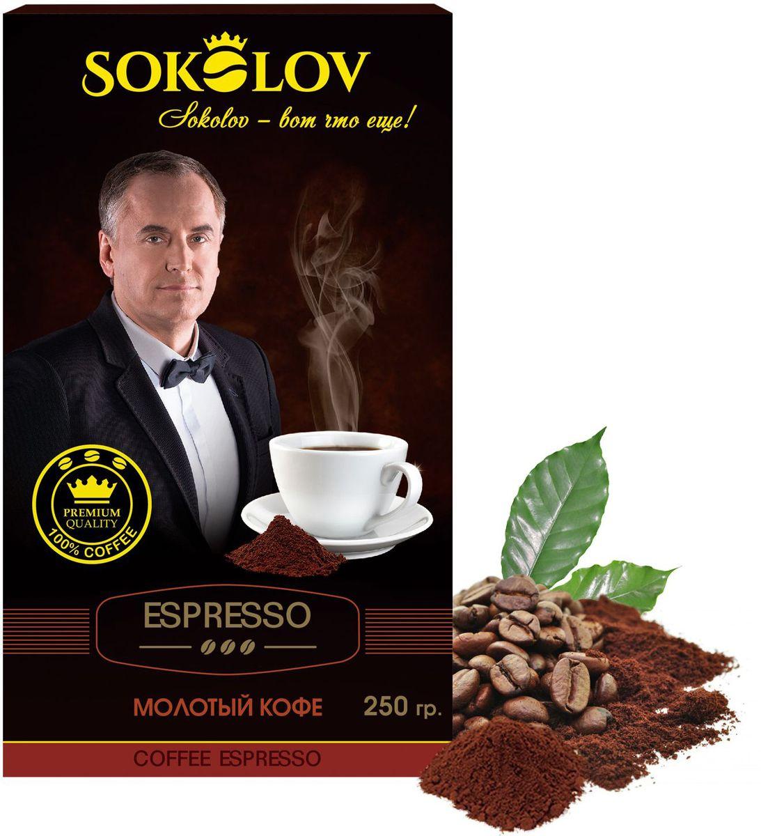 Sokolov Эспрессо кофе молотый, 250 гPF005780% Арабика, 20% Робуста