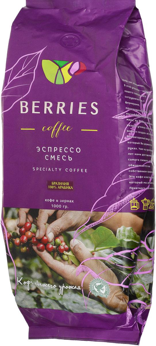 Berries Coffee Бразилия 100% Арабика эспрессо смесь кофе в зернах, 1 кгЦБ115686Кофе нашей обжарки идеально подходит для заваривания как в эспрессо, так и автоматической машине, а также - турке. Сиропистый, с легкой кислинкой и нотками какао и орехов превосходно подойдет для первой чашечки кофе утром. 100 % арабика.