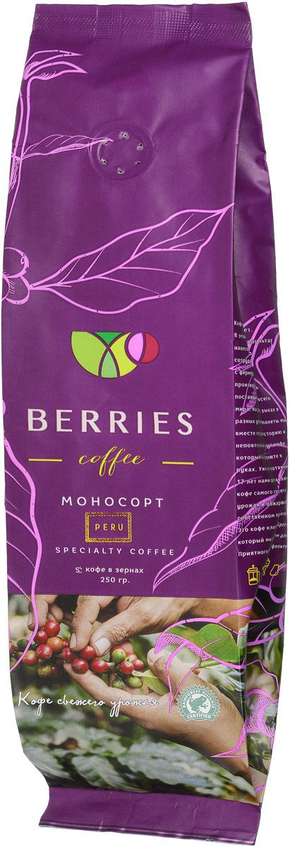 Berries Coffee Peru моносорт кофе в зернах, 250 гЦБ114У этого кофе цветочный аромат, во вкусе можно уловить оттенки специй. Он сладкий, с плотной шелковистой консистенцией и послевкусием горького шоколада.