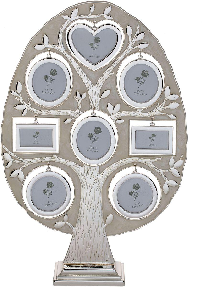 Фоторамка Platinum Дерево, цвет: белый, на 8 фото. PF107508 фоторамок на дереве PF10750Декоративная фоторамка Platinum Дерево выполнена из металла. На подставку в виде деревца подвешиваются восемь рамочек разной формы. Изысканная и эффектная, эта потрясающая рамочка покорит своей красотой и изумительным качеством исполнения. Фоторамка Platinum Дерево не только украсит интерьер помещения, но и поможет разместить фото всей вашей семьи. Высота фоторамки: 39,5 см. Фоторамка подходит для фотографий 5 х 5 см, 5 х 6 см и 5 х 8 см. Общий размер фоторамки: 27 х 4,5 х 39,5 см.