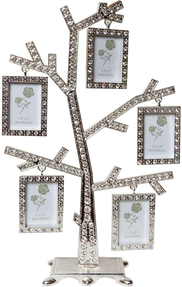 Фоторамка Platinum Дерево, цвет: светло-серый, на 5 фото, 4 x 5 см. PF96305 фоторамок на дереве PF9630Декоративная фоторамка Platinum Дерево выполнена из металла и декорирована стразами. На подставку в виде деревца подвешиваются пять прямоугольных фоторамок. Изысканная и эффектная, эта потрясающая рамочка покорит своей красотой и изумительным качеством исполнения. Декоративная фоторамка Platinum Дерево не только украсит интерьер помещения, но и поможет разместить фото всей вашей семьи. Высота фоторамки: 24 см. Фоторамка подходит для фотографий 4 x 5 см. Общий размер фоторамки: 16 х 4 х 24 см.