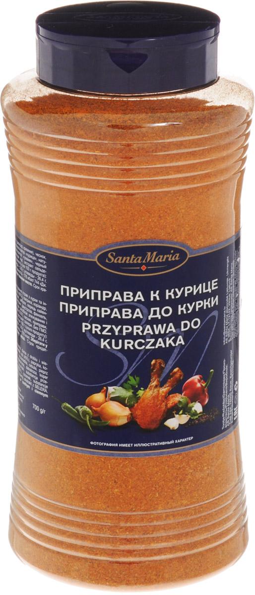 Santa Maria Приправа к курице, 700 г15205Приправа к курице Santa Maria - оригинальная композиция пряных трав и специй, придающая блюдам изумительный вкус и аромат. Добавляйте во время приготовления или маринования. Уважаемые клиенты! Обращаем ваше внимание, что полный перечень состава продукта представлен на дополнительном изображении.