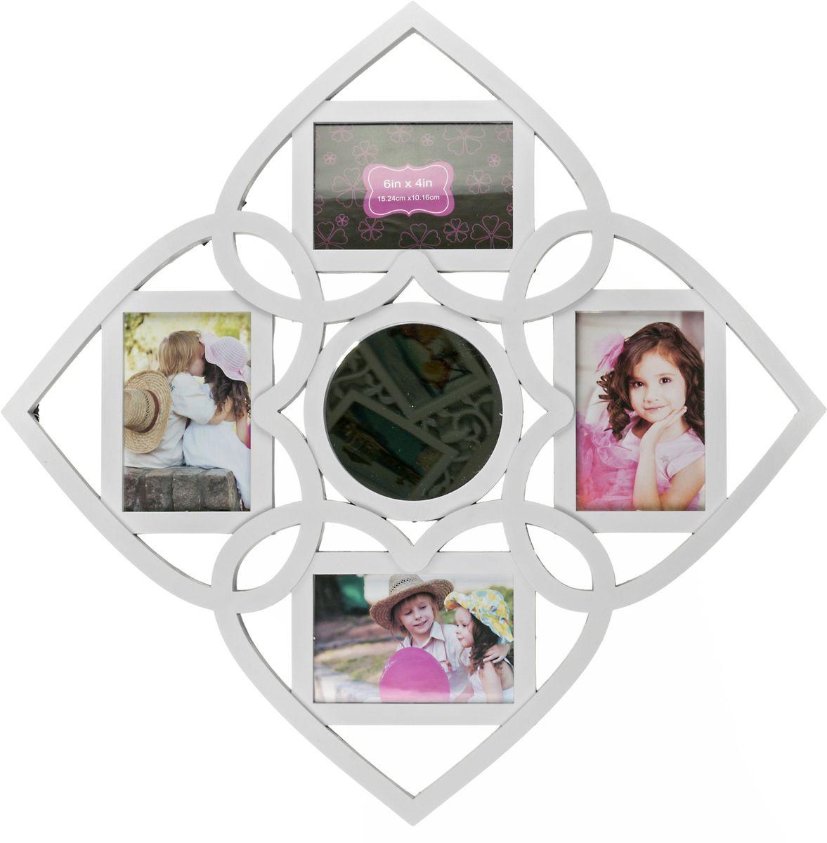 Фоторамка Platinum, с круглым зеркалом, цвет: белый, на 4 фотоBIN-1122552-White-БелыйФоторамка Platinum - прекрасный способ красиво оформить ваши фотографии. Фоторамка выполнена из пластика и защищена стеклом. Фоторамка-коллаж представляет собой четыре фоторамки для фото одного размера оригинально соединенных между собой. В центре фоторамки имеется круглое зеркало. Такая фоторамка поможет сохранить в памяти самые яркие моменты вашей жизни, а стильный дизайн сделает ее прекрасным дополнением интерьера комнаты. Фоторамка подходит для фотографий 10 х 15 см. Общий размер фоторамки: 59 х 59 см.