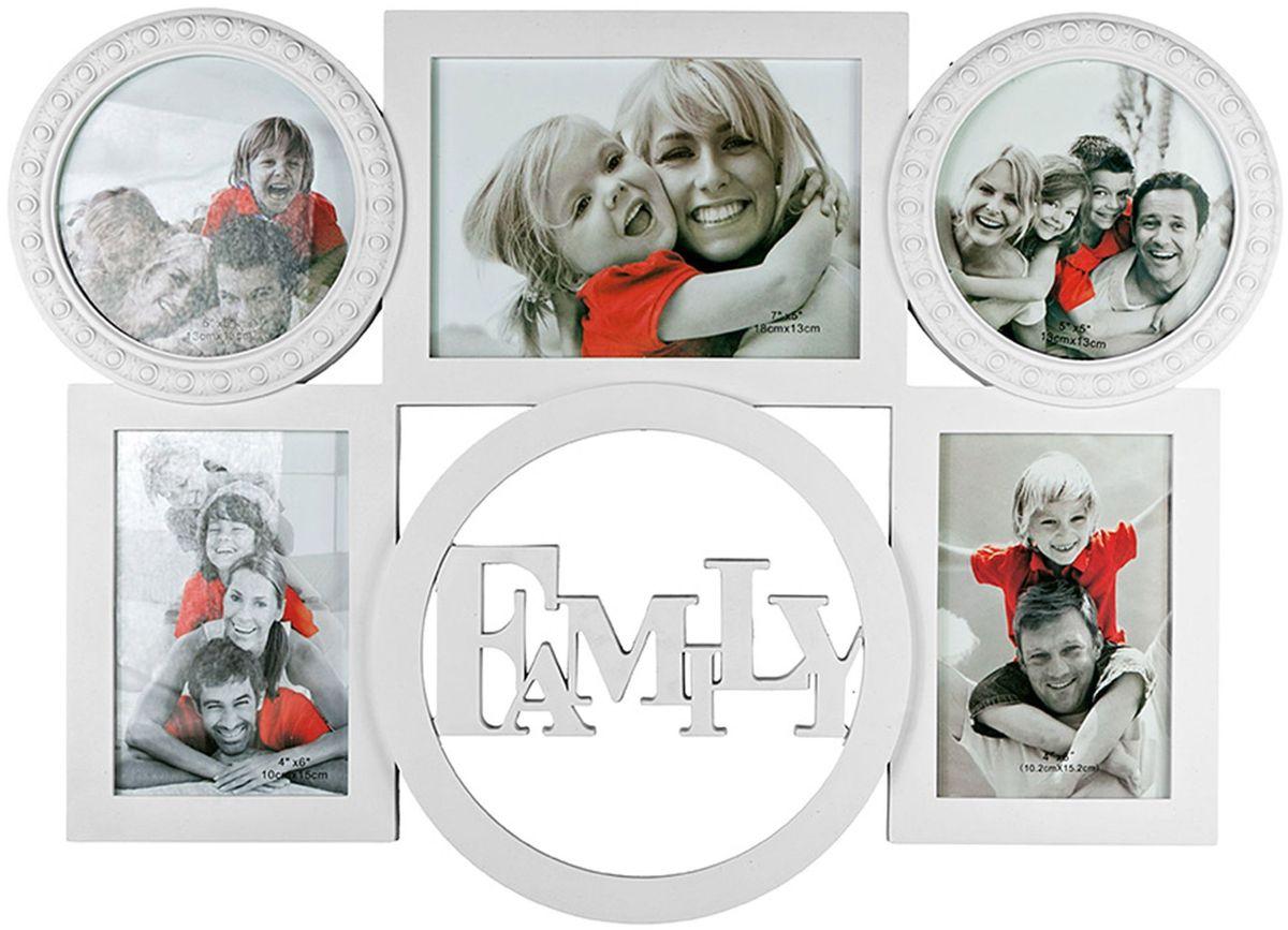 Фоторамка Platinum Family, цвет: белый, на 5 фотоBIN-1122886-White-БелыйФоторамка Platinum Family - прекрасный способ красиво оформить ваши фотографии. Фоторамка выполнена из пластика и защищена стеклом. Фоторамка-коллаж представляет собой пять фоторамок для фото разного размера оригинально соединенных между собой. Такая фоторамка поможет сохранить в памяти самые яркие моменты вашей жизни, а стильный дизайн сделает ее прекрасным дополнением интерьера комнаты. Фоторамка подходит для 2 фото 13 х 18 см, 2 фото 10 х 15 см и 2 фото 13 х 13 см. Общий размер фоторамки: 48 х 35 см.