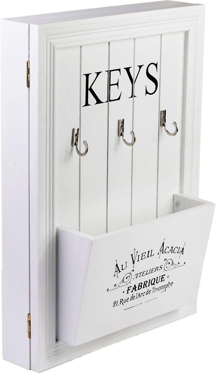 Ключница Miralight, цвет: белый, с дверцей и карманом. ML-4736ML-4736 Ключница белая с дверцей и карманом