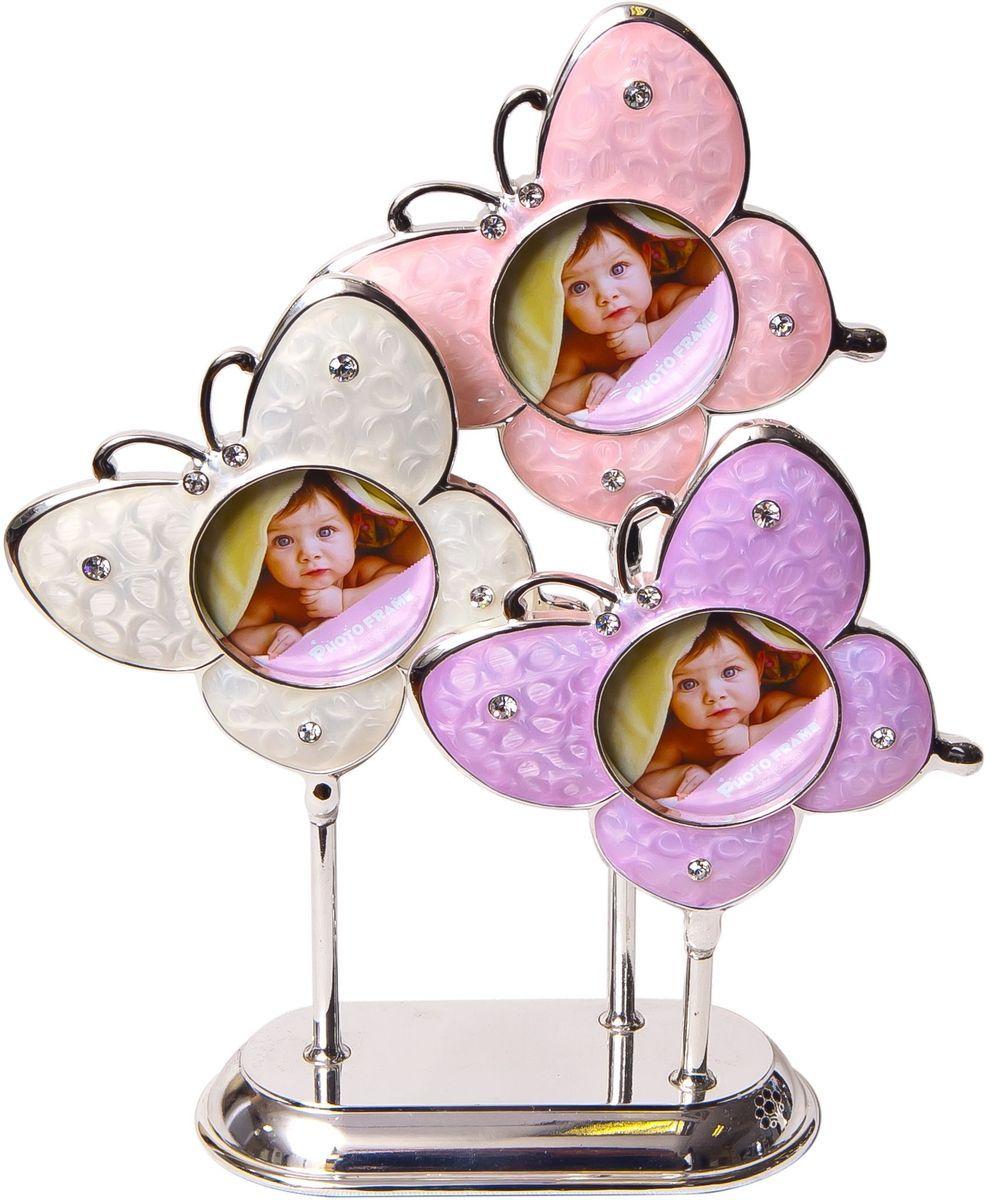 Фоторамка декоративная Platinum Бабочки, 3 фото, 5 х 5 см. PF10315PLATINUM PF10315