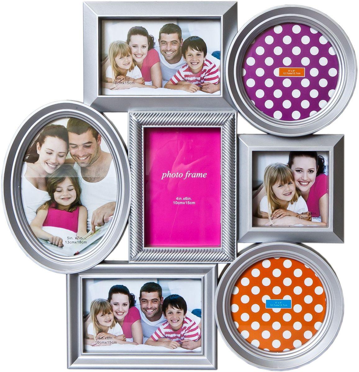 Коллаж Platinum, цвет: серебристый, 7 фоторамок. BH-1307PLATINUM BH-1307-Silver-СеребряныйПластиковый коллаж с фото следующих размеров: 13х18 см, 3 фото 10х15 см,2 фото 12.7х12.7 см,10х10 см.