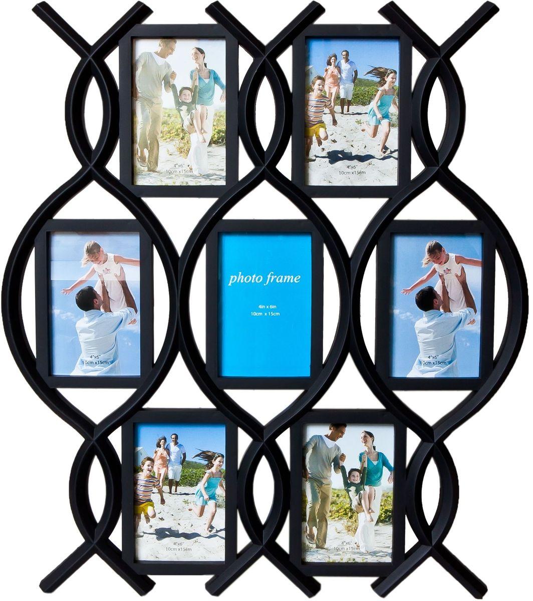 Фоторамка Platinum, цвет: черный, на 7 фото 10 х 15 см. BH-1407PLATINUM BH-1407-Black-ЧёрныйФоторамка Platinum - прекрасный способ красиво оформить ваши фотографии. Фоторамка выполнена из пластика и защищена стеклом. Фоторамка-коллаж представляет собой семь фоторамок для фото одного размера оригинально соединенных между собой. Такая фоторамка поможет сохранить в памяти самые яркие моменты вашей жизни, а стильный дизайн сделает ее прекрасным дополнением интерьера комнаты. Фоторамка подходит для фотографий 10 х 15 см. Общий размер фоторамки: 51 х 58 см.