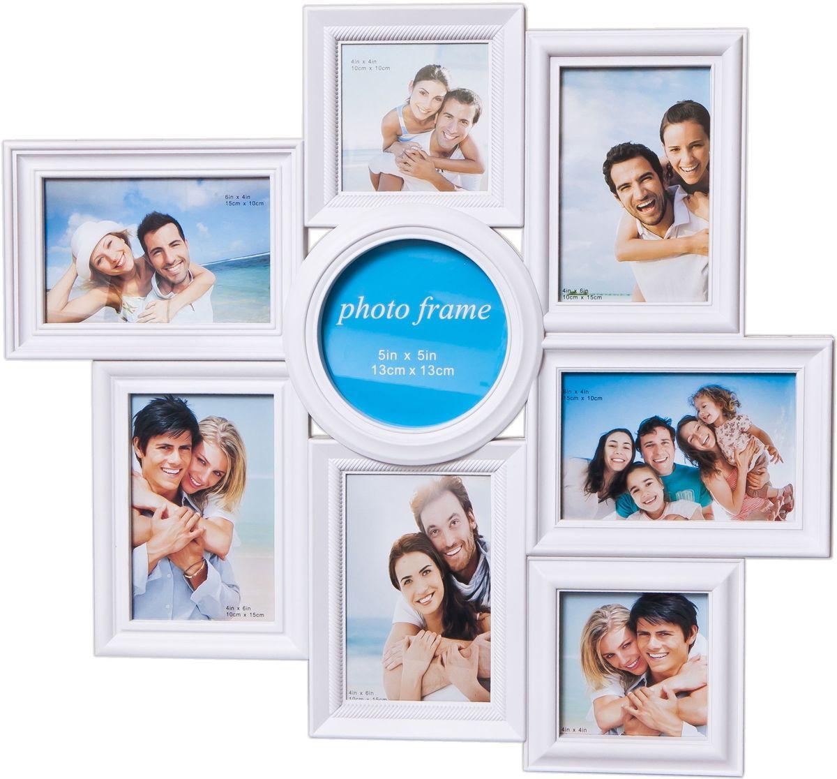 Фоторамка Platinum, цвет: белый, на 8 фото. BH-1408PLATINUM BH-1408-White-БелыйФоторамка Platinum - прекрасный способ красиво оформить ваши фотографии. Фоторамка выполнена из пластика и защищена стеклом. Фоторамка-коллаж представляет собой восемь фоторамок для фото разного размера оригинально соединенных между собой. Такая фоторамка поможет сохранить в памяти самые яркие моменты вашей жизни, а стильный дизайн сделает ее прекрасным дополнением интерьера комнаты. Фоторамка подходит для 5 фото 10 х 15 см, 1 фото 13 х 13 см и 2 фото 10 х 10 см. Общий размер фоторамки: 50 х 47 см.