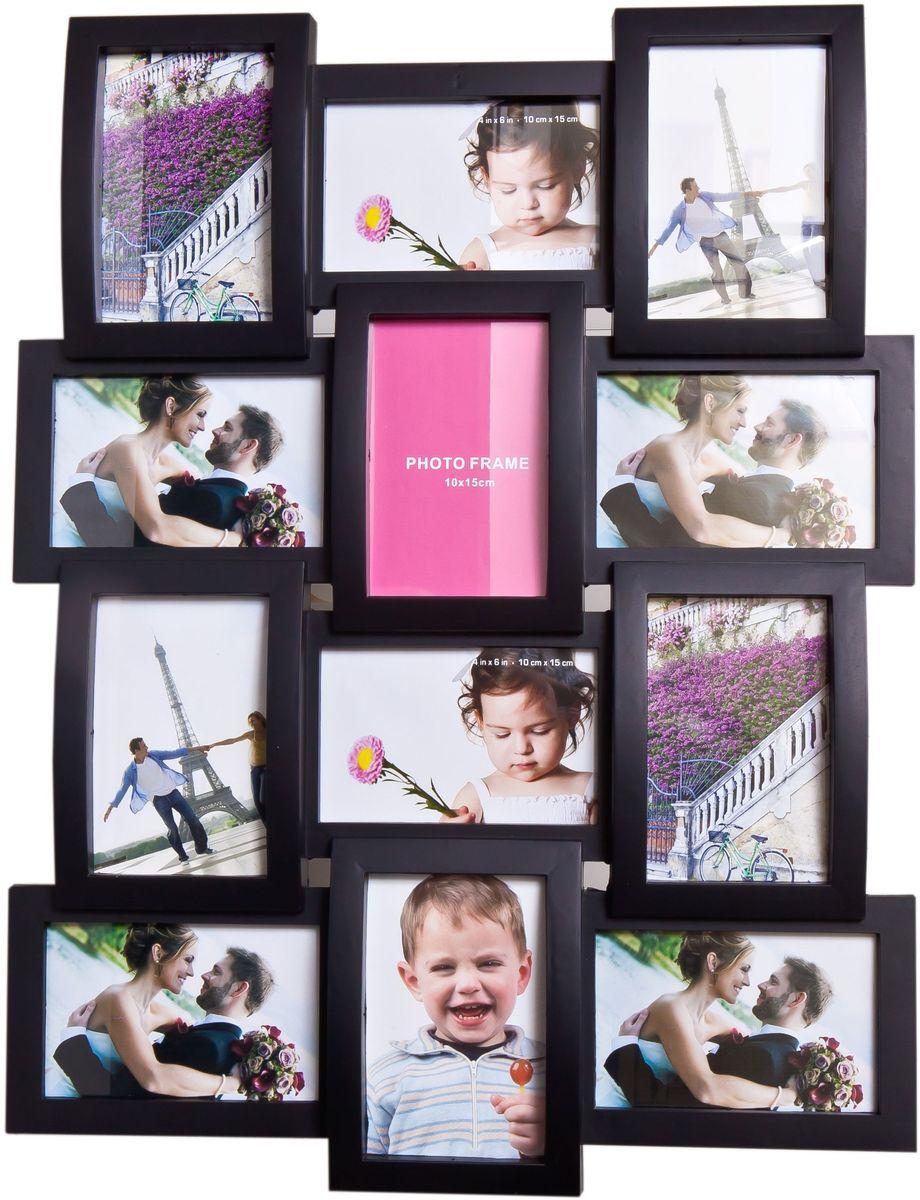Фоторамка Platinum, цвет: черный, на 12 фото 10 х 15 смPLATINUM BH-2212-Black-ЧёрныйФоторамка Platinum - прекрасный способ красиво оформить ваши фотографии. Фоторамка выполнена из пластика и защищена стеклом. Фоторамка-коллаж представляет собой двенадцать фоторамок для фото одного размера оригинально соединенных между собой. Такая фоторамка поможет сохранить в памяти самые яркие моменты вашей жизни, а стильный дизайн сделает ее прекрасным дополнением интерьера комнаты. Фоторамка подходит для фотографий 10 х 15 см. Общий размер фоторамки: 45 х 58 см.