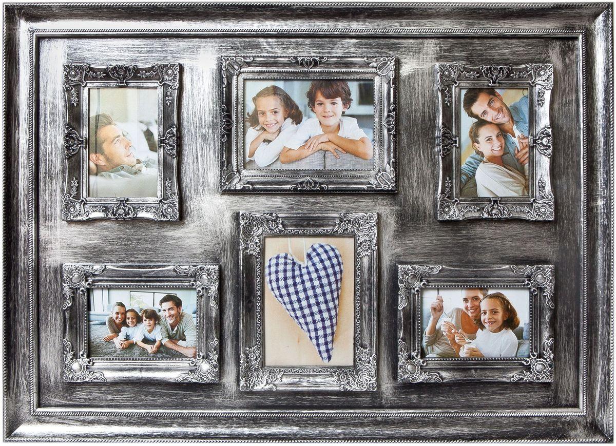 Фоторамка Platinum, цвет: серебристый, на 6 фотоPLATINUM BIN-112133 Серебряный (Silver)Фоторамка Platinum - прекрасный способ красиво оформить ваши фотографии. Фоторамка выполнена из пластика и защищена стеклом. Фоторамка-коллаж оригинального дизайна представляет собой фоторамку на шесть фото разного размера. Такая фоторамка поможет сохранить в памяти самые яркие моменты вашей жизни, а стильный дизайн сделает ее прекрасным дополнением интерьера комнаты. Фоторамка подходит для 4 фото 10 х 15 см и 2 фото 13 х 18 см. Общий размер фоторамки: 78 х 56 см.
