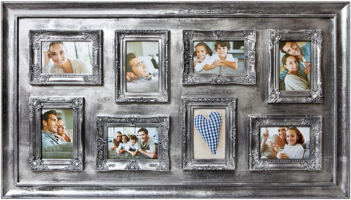 Фоторамка Platinum, цвет: серебристый, на 8 фото 10 х 15 смPLATINUM BIN-1122571 Серебряный (Silver)Фоторамка Platinum - прекрасный способ красиво оформить ваши фотографии. Фоторамка выполнена из пластика и защищена стеклом. Фоторамка-коллаж оригинального дизайна представляет собой фоторамку на восемь фото одного размера. Такая фоторамка поможет сохранить в памяти самые яркие моменты вашей жизни, а стильный дизайн сделает ее прекрасным дополнением интерьера комнаты. Фоторамка подходит для фотографий 10 х 15 см. Общий размер фоторамки: 34 х 53 см.