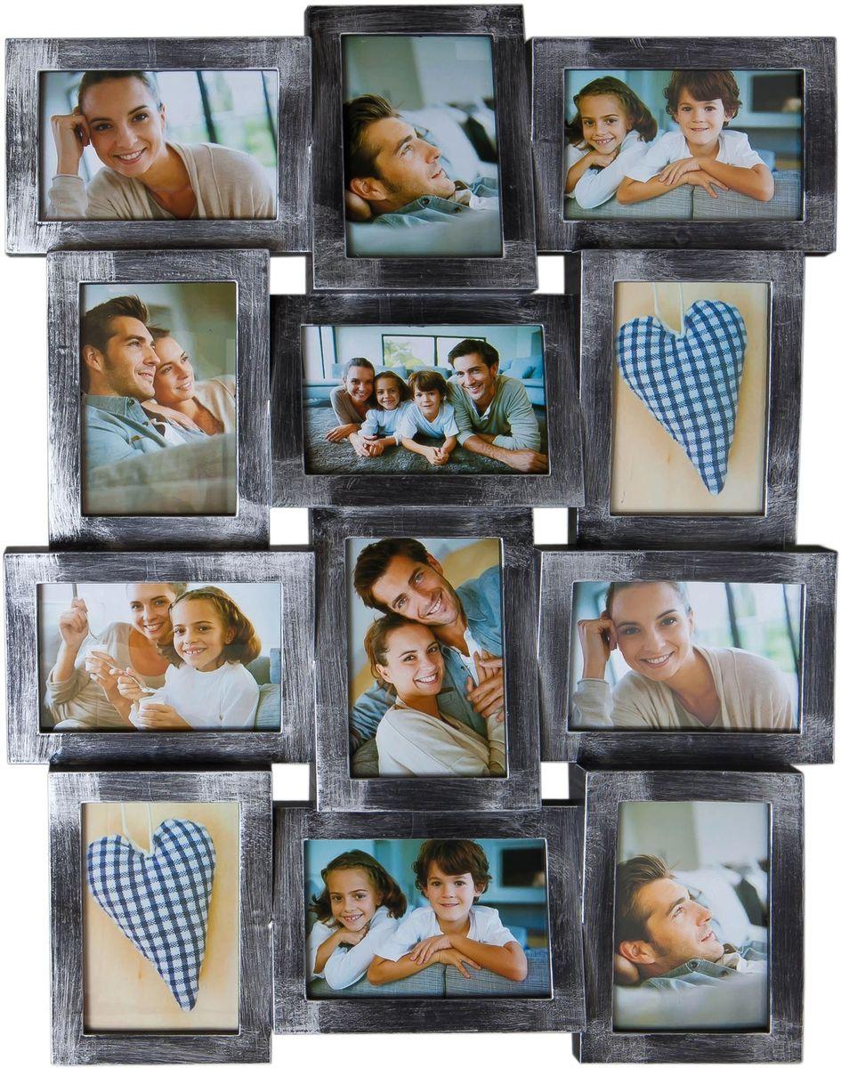 Фоторамка Platinum, цвет: серебристый, на 12 фото 10 х 15 смPLATINUM BIN-1122638 Серебряный (Silver)Фоторамка Platinum - прекрасный способ красиво оформить ваши фотографии. Фоторамка выполнена из пластика и защищена стеклом. Фоторамка-коллаж представляет собой двенадцать фоторамок для фото одного размера оригинально соединенных между собой. Такая фоторамка поможет сохранить в памяти самые яркие моменты вашей жизни, а стильный дизайн сделает ее прекрасным дополнением интерьера комнаты. Фоторамка подходит для фотографий 10 х 15 см. Общий размер фоторамки: 48 х 64 см.