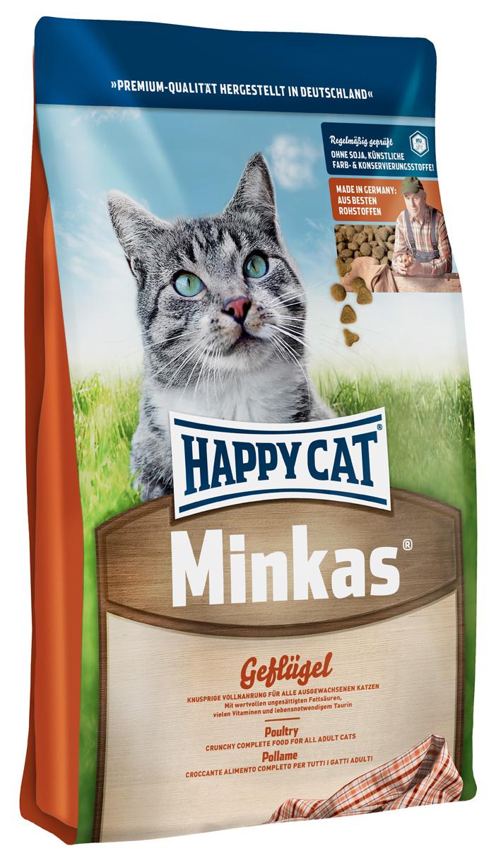 Корм сухой Happy Cat Minkas для взрослых кошек, с птицей, 1,5 кг70046Корм для кошек Happy Cat Minkas - это полноценный базовый корм для взрослых кошек. Благодаря ценным белкам из мяса птицы, отсутствию сои и высококачественным хрустящим злаковым составляющим, этот продукт нравится кошкам и легко усваивается. Корм не содержит вредных веществ. Порадуйте своего питомца качественной и питательной пищей. Состав: птица (29%), пшеничная мука, пшеница, кукуруза, птичий жир (5%), картофельный белок, рыба, свекловичный жом (без сахара), масло из семян подсолнечника, яблочная пульпа Аналитические составляющие: сырой протеин 30,0 %, сырой жир 12,0 %, сырая клетчатка 2,5 %, сырая зола 6,5 %, кальций 1,2 %, фосфор 0,9 %, натрий 0,35 %, омега-6 жирные кислоты 2,5 %, омега-3 жирные кислоты 0.35% Добавки: Витамин А 15000 МЕ, витамин D3 1250 МЕ, витамин Е 75 мг, таурин 1000 мг Товар сертифицирован.